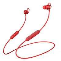 百亿补贴:EDIFIER 漫步者 W281BT 漫威联名款 蓝牙耳机