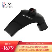 HYPERICE VENOM運動護膝籃球健身膝蓋護具加熱保暖震動按摩儀 左肩專用款
