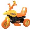 luddy 乐的 8020S 儿童电动车 小黄鸭
