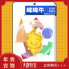 CHOW TAI FOOK 周大福 EOF83-A 十二生肖勤奋牛黄金吊坠 约2.1g