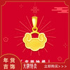 CHOW TAI FOOK 周大福 F219164-A  黄金吊坠 约2.15g