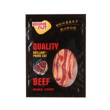 10组自营牛羊肉好价(每斤牛羊肉卷25元、羊排23元、牛腩21元等)