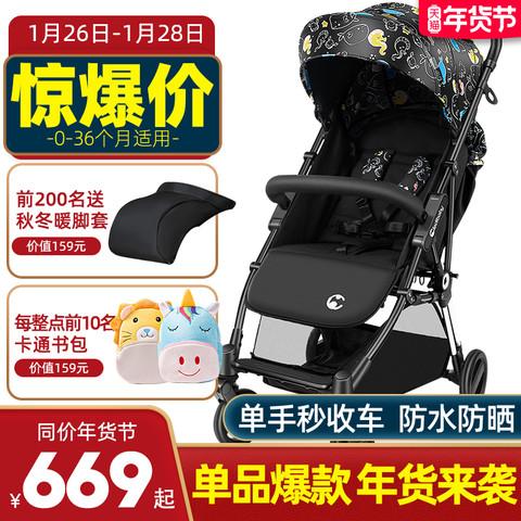 ledibaby婴儿车轻便折叠可坐可躺宝宝婴儿推车便携式简易高景观