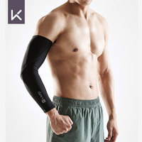 聚划算百亿补贴:Keep 运动护臂 一对装