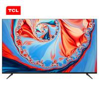 值友专享:TCL 75V2D 75英寸 4K 液晶电视