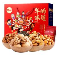 Be&Cheery  百草味 外婆的灶台 坚果礼盒  1440g *2件
