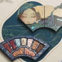 新品发售:Florasis 花西子 牡丹镂月浮雕彩妆多色盘