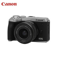 百亿补贴:Canon 佳能 EOS M6 Mark II(EF-M 15-45mm f/3.5-6.3)无反相机套机