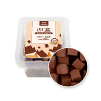 Little seven/小七 冰淇淋 巧克力口味4盒
