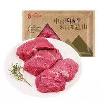 祁连牧歌 国产谷饲大块牛肉块 1000g