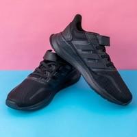 adidas 阿迪达斯 儿童绑带低帮运动鞋