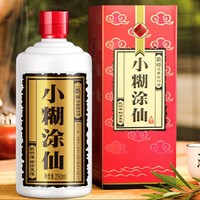 小糊涂仙  浓香型白酒52度   250ml*6瓶*2箱