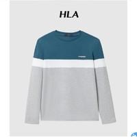 HLA 海澜之家 HNTAD1D010A 男士T恤