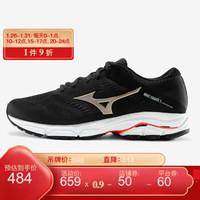 Mizuno美津浓运动鞋男稳定支撑跑步鞋 EQUATE 5 J1GC214842 21年新品 黑色/白色 42