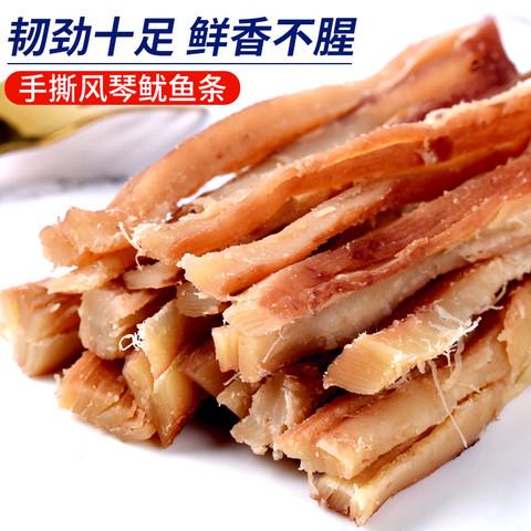 鱿鱼丝大包装零食散装即食碳烤风琴鱿鱼干货包邮鱿鱼条手撕500g