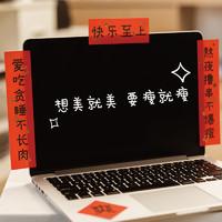 Yu Xian 语闲 创意迷你春联 2套共8张 多款可选