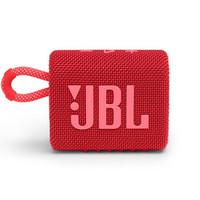京东PLUS会员 : JBL GO3 音乐金砖三代 无线蓝牙音箱