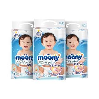 moony 尤妮佳 畅透纸尿裤 L54片*3包