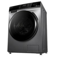 LittleSwan 小天鹅 TG100VT616WIADY 变频滚筒洗衣机 10kg
