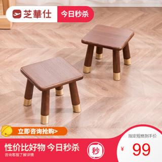 超值 芝华仕 实木小板凳 换鞋凳 矮凳