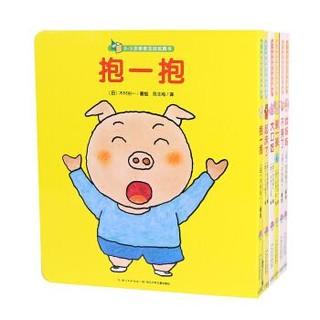 《0-3岁亲密互动玩具书》(套装全6册)