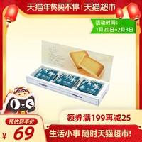 白色恋人白巧克力夹心饼干9枚日本北海道进口零食伴手礼
