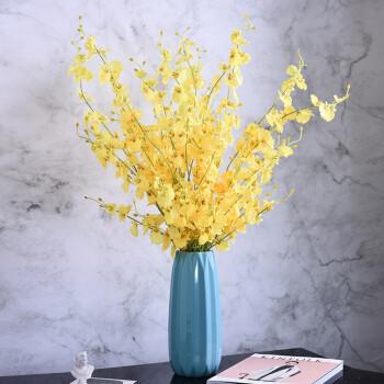 福美林(FUMEILIN)現代簡約落地客廳餐桌創意插花擺件陶瓷裝飾品干花鮮花花瓶擺設 大號素夏花瓶+8支跳舞蘭