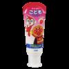 LION 狮王 儿童牙膏 面包超人 草莓味 40g