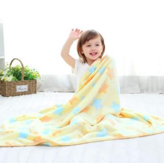 Elepbaby 象宝宝 婴儿毛毯 彩色五角星 130cm*100cm