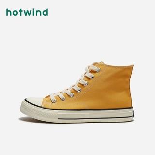 hotwind 热风 H14M0770 男士休闲帆布鞋
