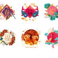 WELLSH 五十夜 新年裝飾貼紙  EF組合款4個