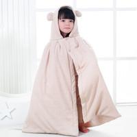 有券的上 : Elepbaby 象宝宝 宝宝彩棉防风斗篷 +凑单品