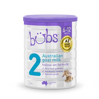 bubs 贝儿 A2蛋白系列 较大婴儿羊奶粉 澳版 2段 800g*3罐