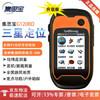 集思宝 G120BD GPS定位仪