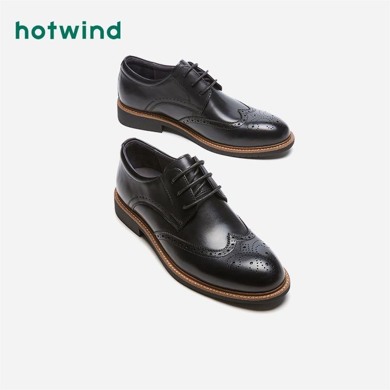 hotwind 热风 H43M9313 男士休闲皮鞋