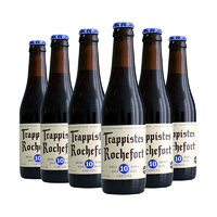 Trappistes Rochefort 罗斯福 修道院 10号 啤酒 330ml*6瓶