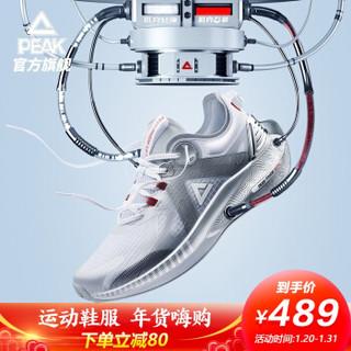 PEAK 匹克 态极3.0Pro跑步鞋男女缓震透气轻弹跑鞋 大白/银色
