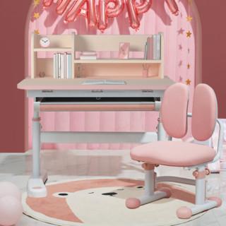 J.ZAO 京东京造 儿童学习桌椅套装 80cm 马卡龙粉