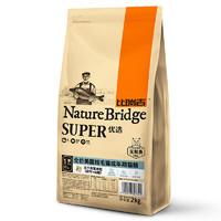 PLUS会员:Nature Bridge 比瑞吉 优选系列 荷叶山楂成猫猫粮 2kg