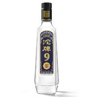 沱牌 T88 50度 光瓶纯粮食浓香型白酒 480ml