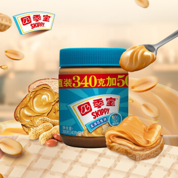 SKIPPY 四季宝 柔滑花生酱 340g+50g