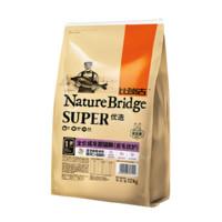 Nature Bridge 比瑞吉 优选系列 薏苡仁亚麻籽成猫猫粮 12kg