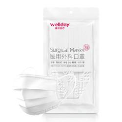 WELLDAY 维德 一次性医用外科口罩 灭菌型 50只装 *5件