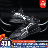 Adidas阿迪达斯男鞋2020秋季新款Zoneboost复古缓震实战篮球鞋EE7385 EG5760 ZoneBoost缓震 42