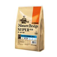 PLUS会员:Nature Bridge 比瑞吉 优选系列 荷叶山楂成猫猫粮 12kg