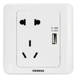 SIEMENS 西门子  vista 远景系列 5UB8216-3NC01 五孔带USB插座 雅白色