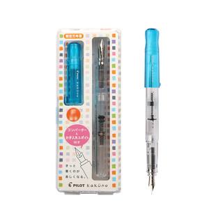 PILOT 百乐 FKA-150R 笑脸钢笔 限量透明版 含上墨器+清洗胆 多款可选