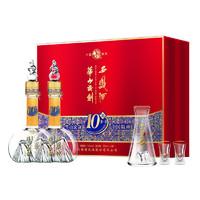 移动用户专享:西凤酒 华山论剑10年礼盒  白酒 凤香型  52度 500ml*2瓶 礼盒装