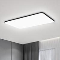 16日0点:NVC Lighting 雷士照明  简欧吸顶灯套装 三室两厅