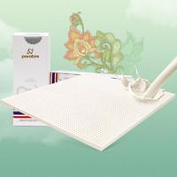 paratex 泰国原装进口天然乳胶床垫 120*200*3cm